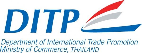 ditp_event_logo